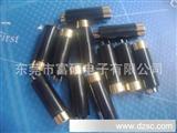 厂家直销3.5四极音叉母座,3.5四极塑胶母座,3.5耳机母座