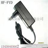 厂家直销胶壳桌面式15v2a开关电源 15v2a电源适配器