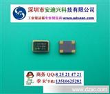 MP4 U盘用超小型陶瓷贴片晶振,SMD晶振