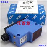 施克漫反射光电开关WT30-01全新原装现货正品