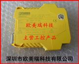菲尼克斯继电器PSR-SCP-24DC/ESD/4X1/30  特价现货