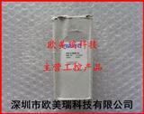 费斯托气动阀HEE-D-MINI-24  172956 特价现货