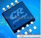 笔记本电脑适配器24W方案  桌面式方案电源管理IC  PR9853
