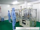 晶振13.56MHZ 遥控接收发射晶振  2*6 3*8圆柱晶振 厂家直销