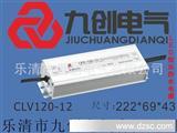 防水开关电源24V120W防水LED驱动电源 恒压防水电源LED路灯电源
