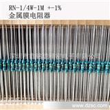 RJ金属膜电阻器 1/4W-1兆欧 1% 厂家直销