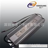 led恒压防水电源120W24V/12v