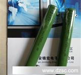 RX20系列线绕电阻器RX20-50W【被釉型】