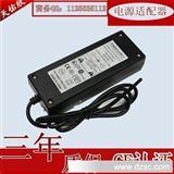 24V5A电源适配器|桌面式电源适配器|安防监控摄像机电源
