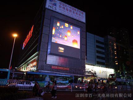 深圳宝安P6户外贴片式全彩LED大屏幕