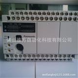原装松下 PLC控制器 FP-X C40T 自动化可编程控制器