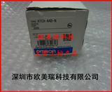 欧姆龙计数器H7CX-A4D-N 特价现货