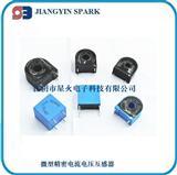 电压互感器HPT225A