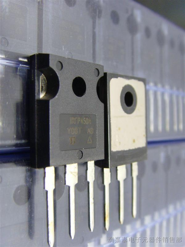 供应分离式半导体产品  STP9NK70ZFP 原装进口 ST