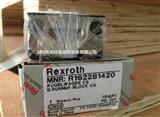 【德国进口】Rexroth力士乐气动阀 0820230010 现货