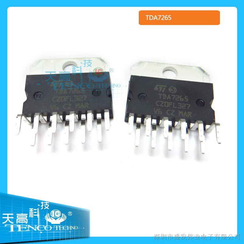 供应绝对st正品 直插 原装tda7265 汽车音响功放芯片 zip-11