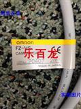 欧姆龙 FZ-VS Cameralink接口 CCD机器视觉摄像头视频线