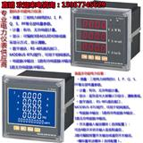 PMW2100-AIO PMW2100-I多功能仪表