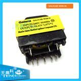 格兰仕原厂配件微波炉电脑板低压变压器GAL4118E-WDB-0