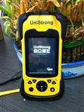 集思宝MG768W GPS接收机 MG758升级版MG768W 手持gps