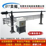 自动数控送料机_油浴式自动送料机_棒材厂家直销