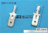 乐清佳驰,7.8插片端子,DJ611-7.8×0.8