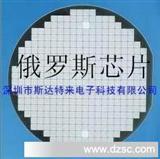 热销三极管晶圆MPSA2222A