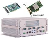 酷睿双核工控机双PCI扩展槽