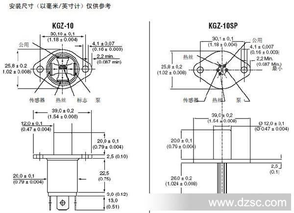 蒙迪欧致胜2.3发动机电脑版前氧传感器线路图