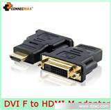 DVI转HDMI转换头 全新镀金 DVI(24+1)母/HDMI公 DVI转换头