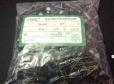插件电解电容100UF 100V 10*17