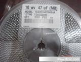 TCSCS1A476MBAR 三星 钽电容