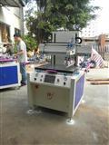 线路板丝网印刷机FPC电路板丝网印刷机