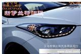 MD伊兰特LED泪眼 转向灯 朗动LED大灯改装配件 韩国进口