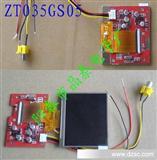 LCD液晶模块/LQ035NC111/TFT-LCD