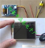 LCD显示模组