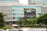 广州兴启望-户外广告LED显示屏(图)