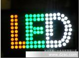衡阳耒阳县发光字LED吸塑字走字屏全彩发光字穿孔字