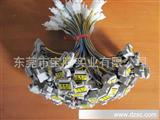 电线电缆连接器(图)