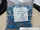 现货全新环保插件压敏电阻 7D470K 07D470K 7D470