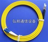 SC-SC光纤跳线