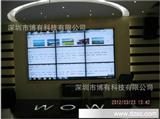 深圳无缝液晶拼接电视墙/不规则液晶拼接系统
