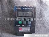 上海正宇时间控制器KG316T 时控开关/定时器/微电脑时控开关