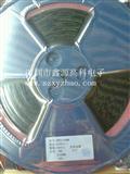 音响IC HWD2108M/SOP-8 华微一级代理商HWD2108 深圳现货
