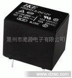 CMA51-S-DC24V汽车继电器/HKE继电器