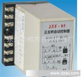 特价 正反转自动控制器 JZF-05【图】