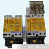 大功率固态继电器 配带散热片和散热风扇100A