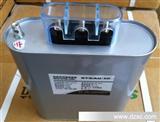 自愈式低压并联电容器 BCMJ0.45-18-3