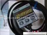日本SUNX/神视压力传感器DP2-60N