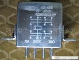 JQX-40MB(770A)10A密封电磁继电器